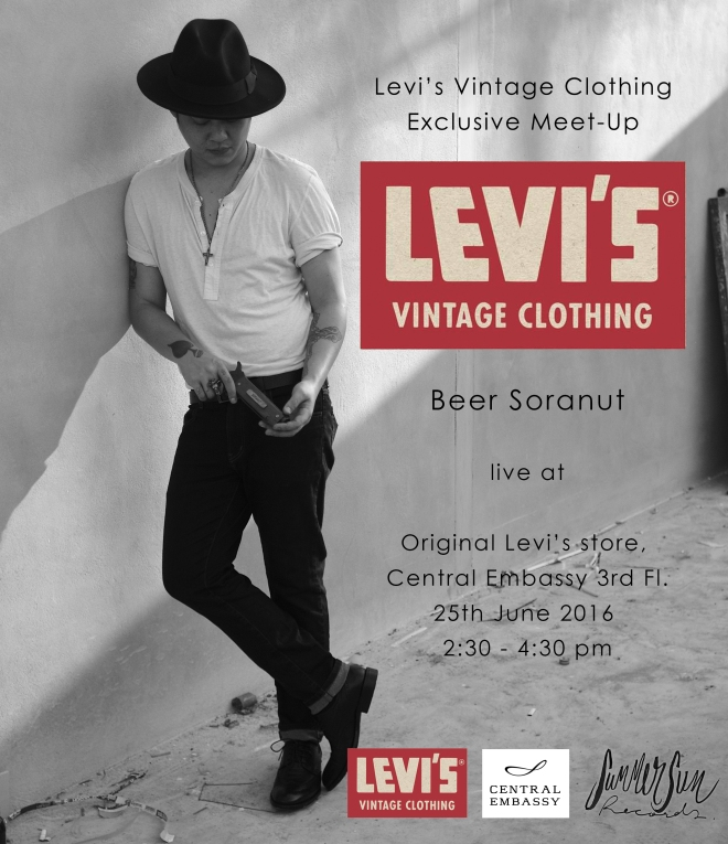 Beer live in Levi's