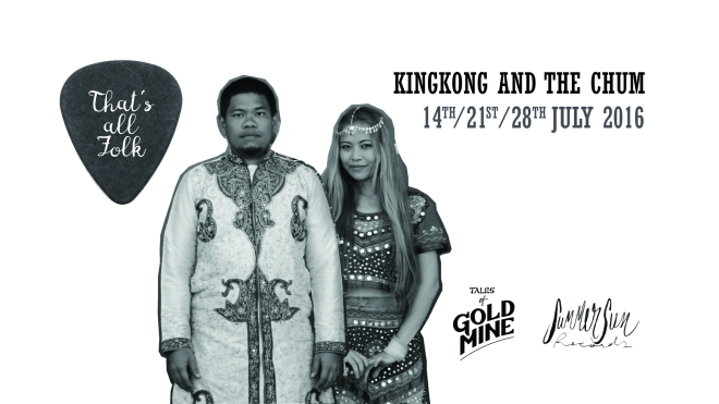 Fb event - kingkong and the chum 14-21-28  july 16.jpg